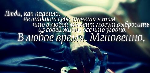 Чеченские картинки про жизнь